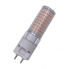 12W 16W 20W AC230V Keramik G12 SMD2835 LED Leuchte Glühlampe mit Abdeckung